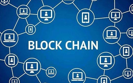 解决核心痛点:区块链开辟供应链金融新空间