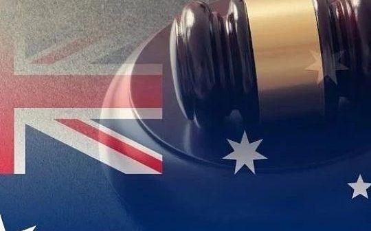 澳大利亚法院接受加密货币作为法律费用的担保