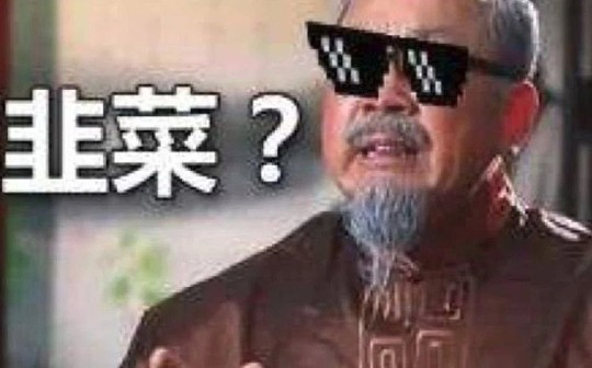 """肖磊:美国紧急降息应对危机 普通民众如何避免被""""割韭菜"""""""
