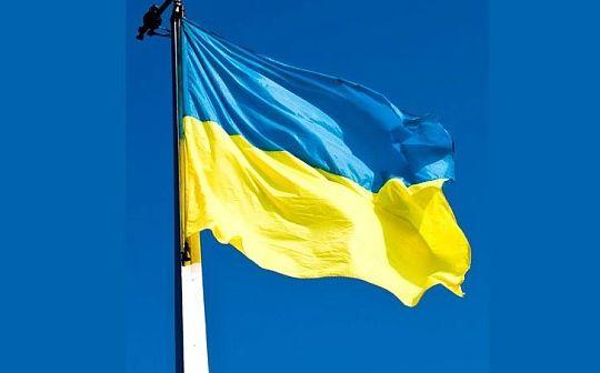 乌克兰反洗钱法即将生效 FATF浪潮下中国何去何从