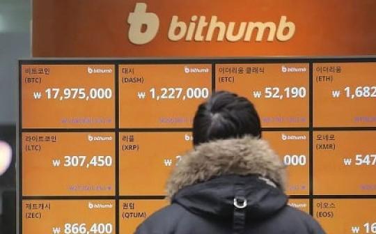 韩国数字货币利好政策出炉:交易所视为金融公司