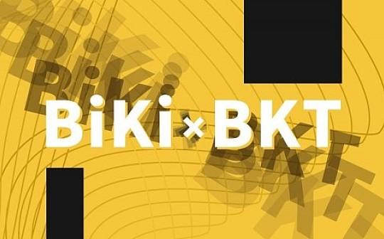 英国项目BKT即将登陆BiKi  共同助力区块链金融创新