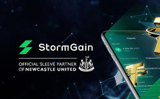 加密货币交易平台StormGain登陆中国