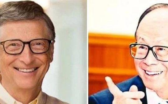 盖茨和李嘉诚双龙卸甲 区块链业务一个在链圈扶贫 一个在币圈赚钱-宏链财经