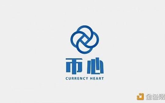 3月18日币心研究所主流币平台币交易策略