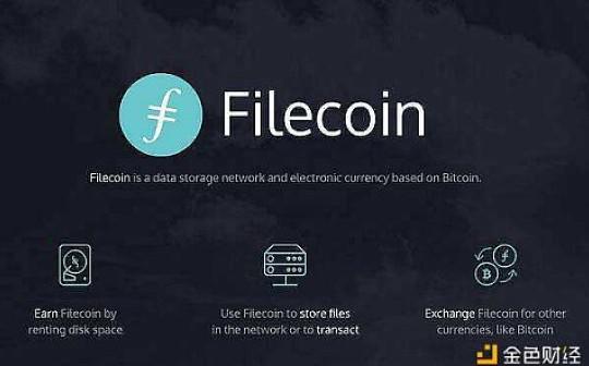 Filecoin应用落地:Filecoin与以太坊DeFi生态的融合