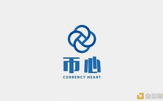 3月19日币心研究所主流币平台币交易策略
