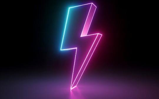 闪电网络:解决了比特币 PoW 的效率低下问题 但目前还不适合普通人使用