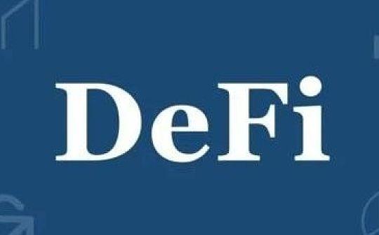 资本市场的崩溃标志着DeFi时代的到来