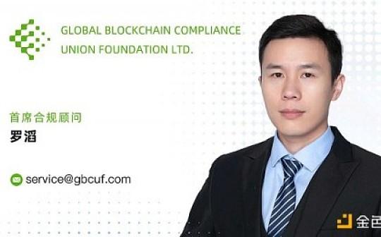 STO在中国法框架下的法律分析