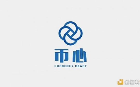 3月20日币心研究所主流币平台币交易策略