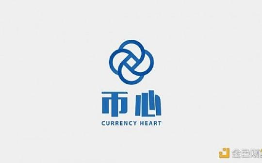 3月21日币心研究所主流币平台币交易策略