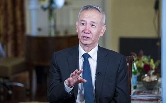 刘鹤执笔研究报告:两次全球大危机的比较