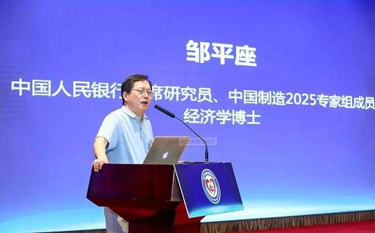 中国人民银行论文:货币政策的市场化协同与大数据机制研究