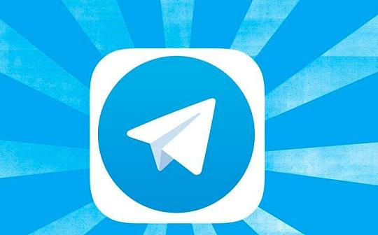 """美国法院裁定GRAM发行违法 Telegram区块链计划""""泡汤""""了?"""