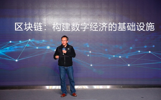 百度超级链发布新产品与生态合作计划   助推区块链产业化发展