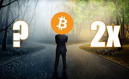 Segwit2X失败比特币价格创新高 背后原因和BCC不一样 | 分析师说