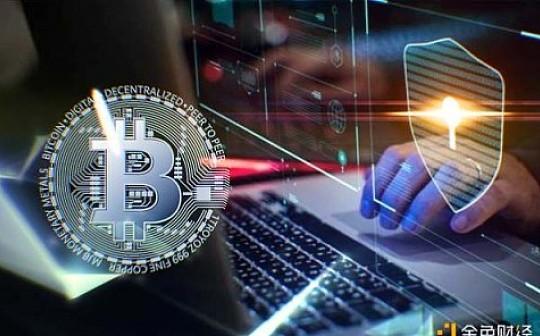 市场动荡之下 谨防加密骗局猖獗