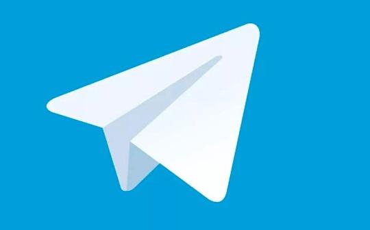 金色荐读 | 解读美国地方法院批准SEC对Telegram的初步禁令