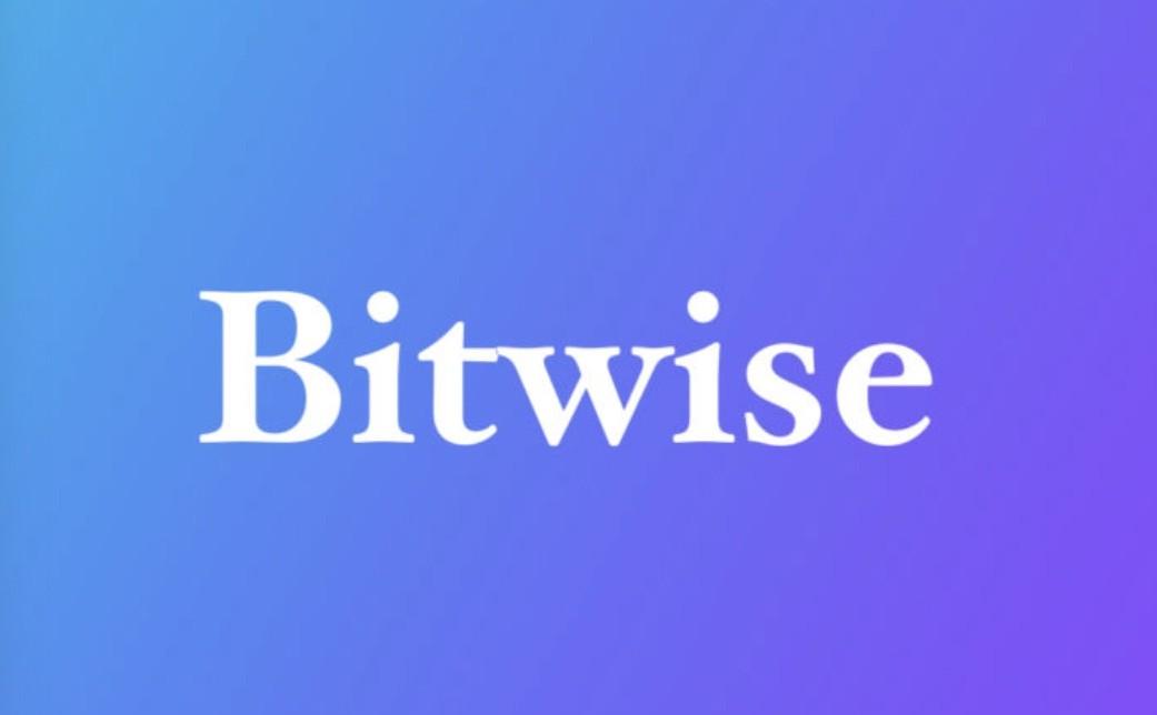 Bitwise希望同时上市其加密货币指数基金及比特币ETF