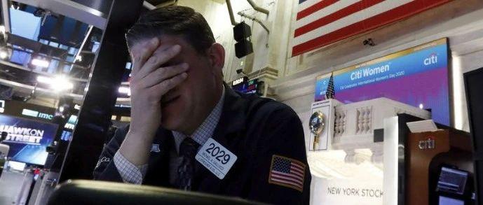 """华尔街""""大地震"""" 量化三巨头都栽了"""