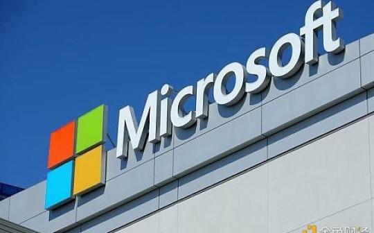 如何看待微软为加密货币挖矿申请的新专利?