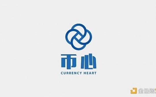 3月28日币心研究所主流币平台币交易策略