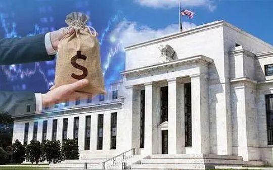 前中国银行副行长:美联储近期连出重招能告诉我们什么