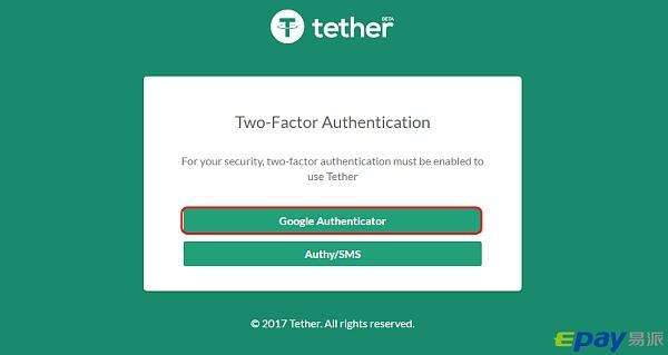 如何申请Tether账号?Epay超详细USDT注册操作流程