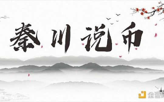 2020-7-31秦川以太再度冲高消息市场再度发力之下顺应趋势