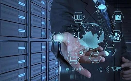 区块链技术的政府治理实践:应用、挑战及对策