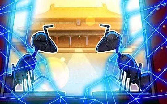 由美国转向中国 《区块链报告2020》发布 全球贸易重心发生巨大变化