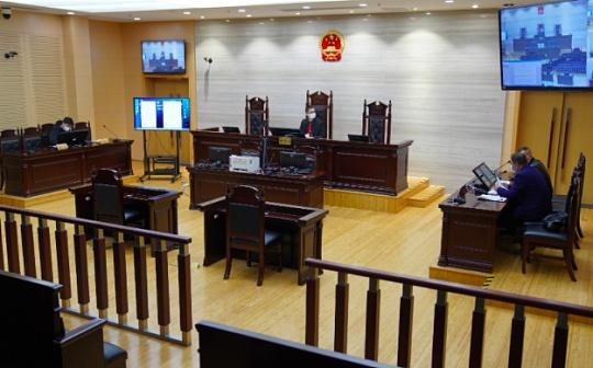 探索区块链存证 4月起上海10家法院试点庭审记录改革