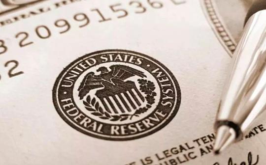 美联储会选择负利率吗?