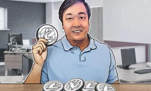 金色前哨 | 莱特币创始人李启威转战加密支付和隐私保护