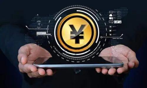 保建云:主权数字货币、金融科技创新与国际货币体系改革-兼论数字RMB发行、流通及国际化