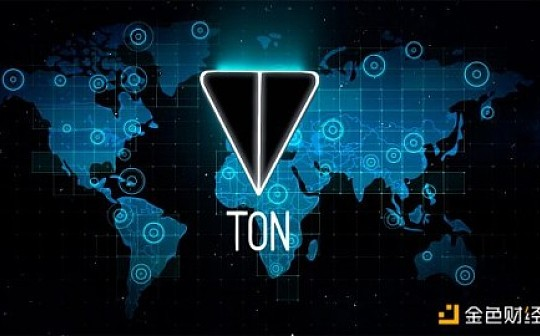 TON:融资 17 亿美元而前途未卜