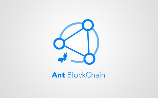 金色前哨 | 蚂蚁区块链开放全球首个商用级硬件隐私保护技术