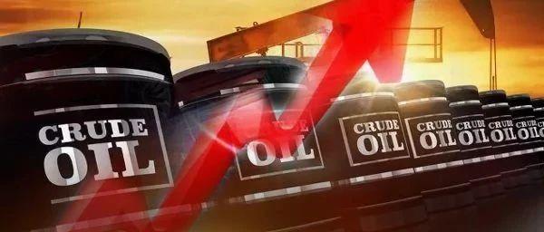 油价昨夜一度狂飙46%  特朗普宣称1500万桶大减产 沙俄紧急澄清