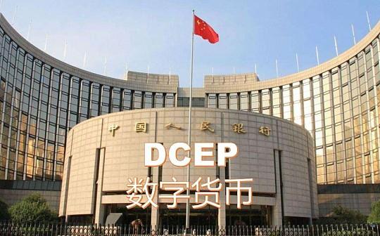 最新进展 ATM机和支付宝都将能使用DCEP-宏链财经