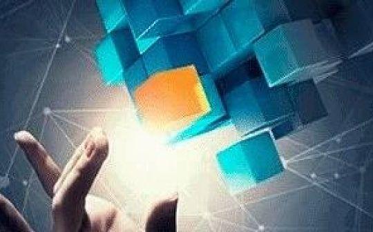 蔡维德:退役互联网 新构互链网