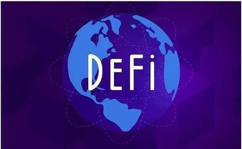 曹寅:疫情将引爆DeFi的4个原因