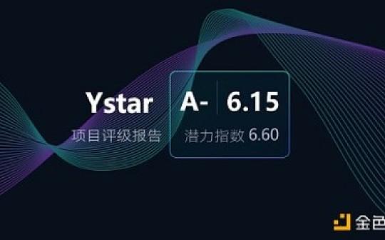 Ystar:去中心化的无门槛密钥管理平台