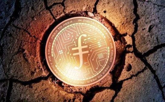 "FileCoin又""跳票""了 ?请警惕这两种IPFS矿机骗局"