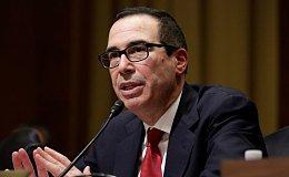 美财政部长努钦:我们正在非常仔细地观察比特币  并将继续关注
