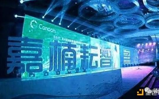 嘉楠科技2019年营收14.226亿元 净亏损10.345亿元人民币