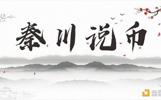 2020-8-1秦川说币圈瑞波接棒领涨主流轮动行情将迎来一步拉升