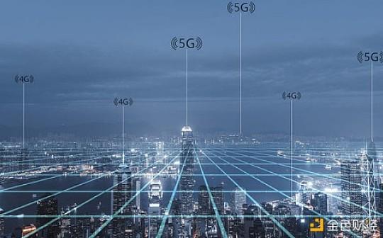 科学家有话说系列:从5G富消息、健康码谈新基建与数据隐私是否不可得兼