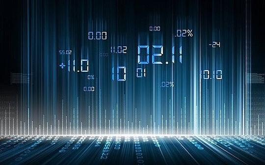数据要素政策解读:如何激活数据资产?怎样完善市场化配置?隐私计算用武之地