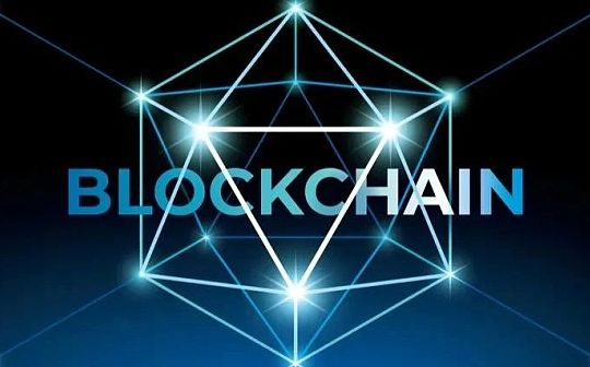 从社区信任到算法信任 区块链引领物流业信用革命